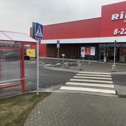 Prekybos paskirties pastatas Vaivadiškių g. 2, Vilnius